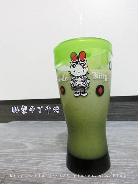 杯蓋055.JPG