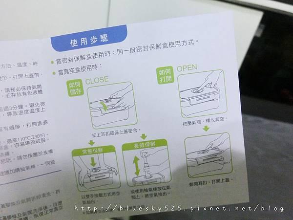 保鮮盒009.JPG