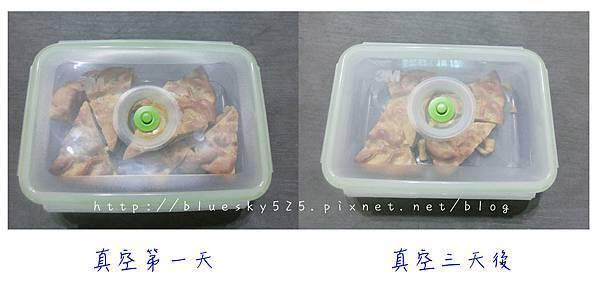 保鮮盒035.jpg
