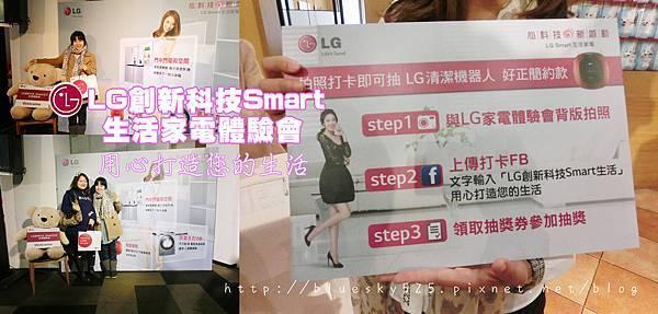 LG023.jpg