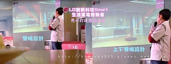 LG112.jpg