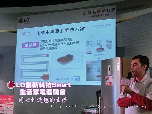 LG115.jpg