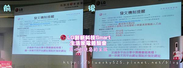 LG199.jpg