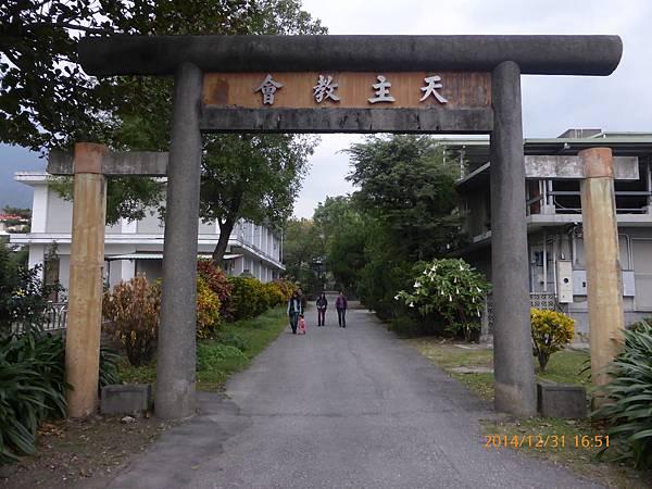 2014-1231 (35).JPG
