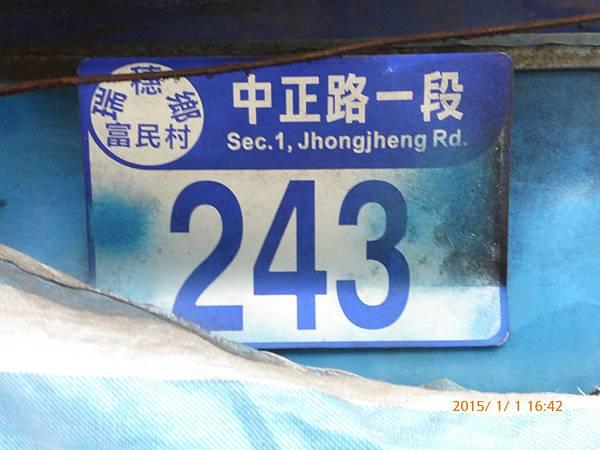 CIMG1468-05.JPG