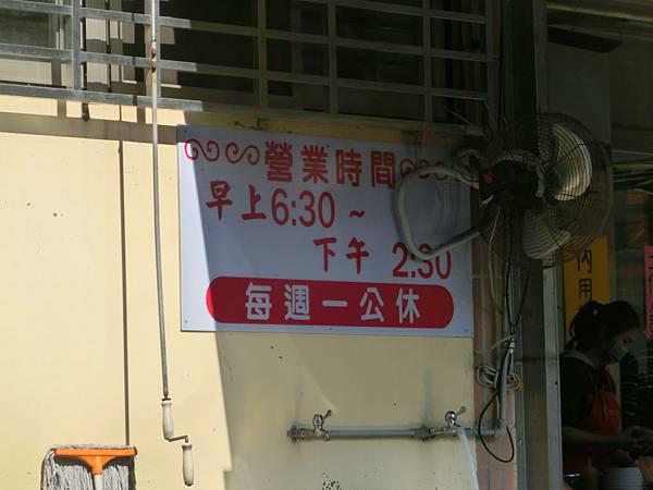 CIMG4278.JPG