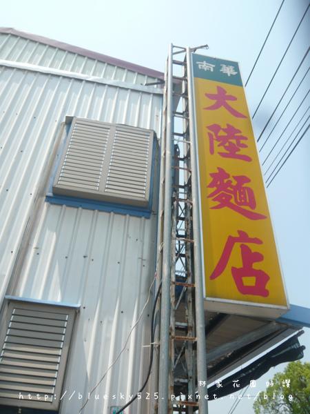 林001.JPG