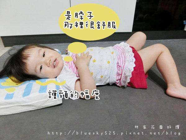 枕016.JPG