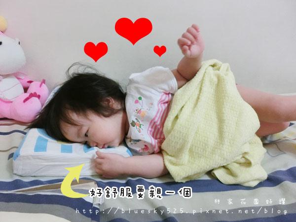 枕018.JPG
