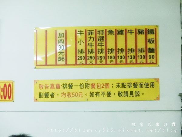 CIMG1457.JPG