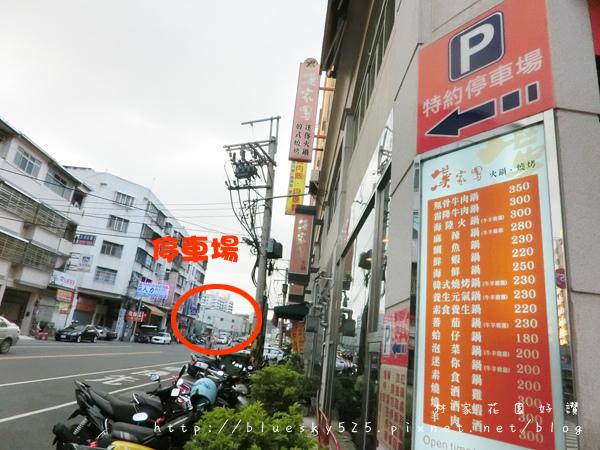 漢003.JPG