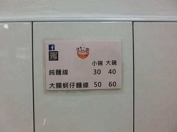 CIMG8591.JPG