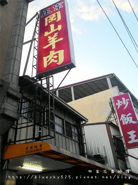 岡001.jpg