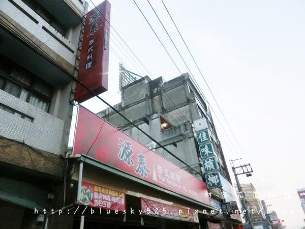 源001.JPG