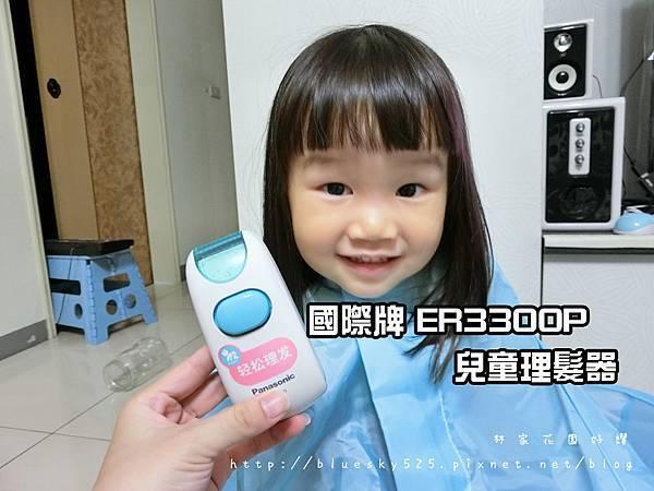 CIMG0008.JPG