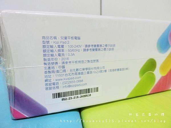 CIMG6654.JPG