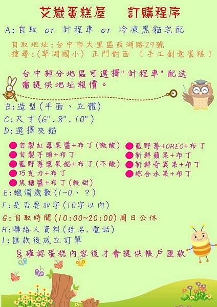 CIMG1470.jpg
