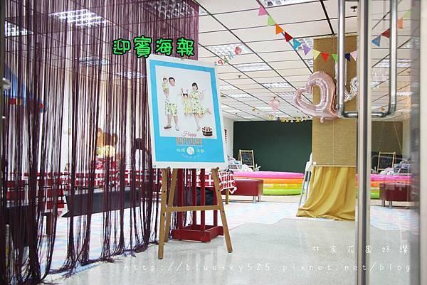 桃囍058.JPG