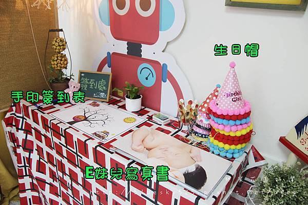 桃囍061.JPG