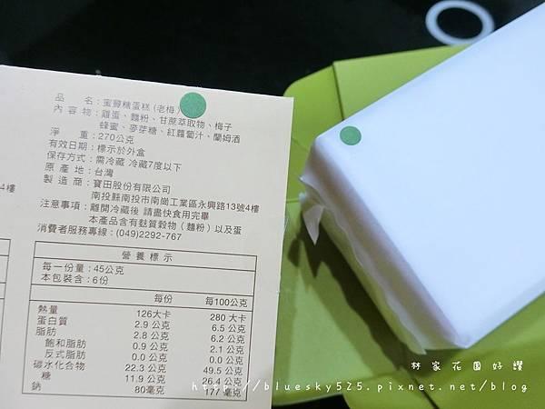 CIMG3810.JPG