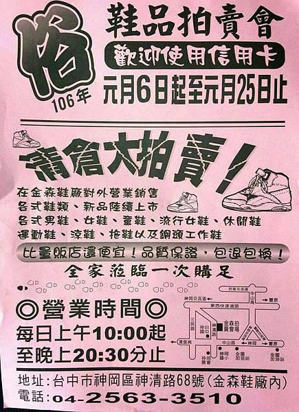 CIMG5469.jpg
