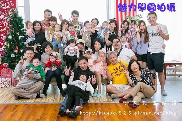 魅力學園036.jpg