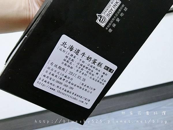 CIMG3191.JPG