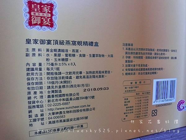 CIMG3493.JPG