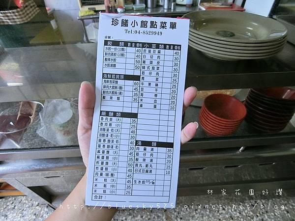 CIMG2912.JPG