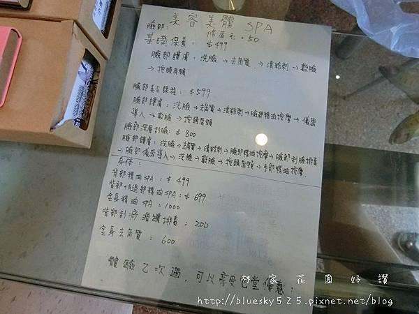 CIMG8368.JPG