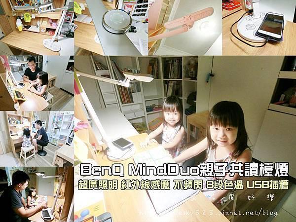 CIMG9300.jpg