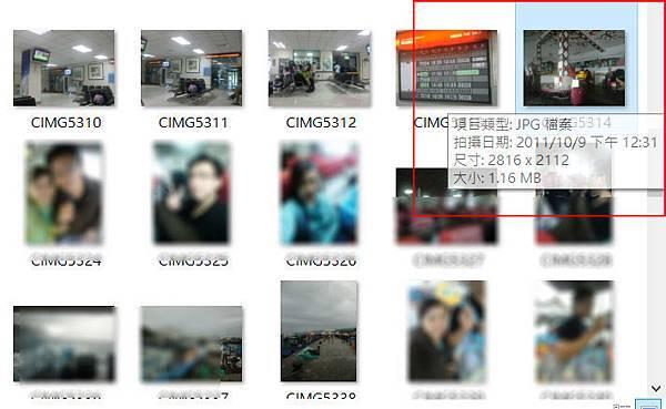 CIMG5314-02
