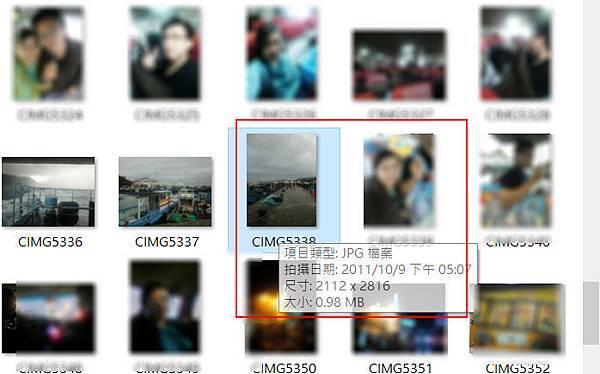 CIMG5338-02