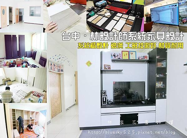CIMG0900.jpg