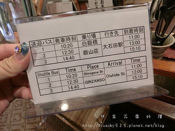 CIMG4897.JPG