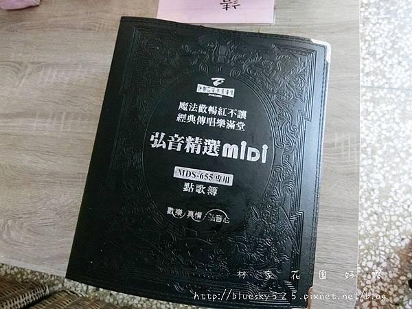 CIMG2876.JPG