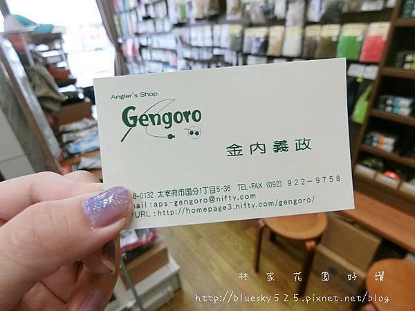 CIMG9561.JPG