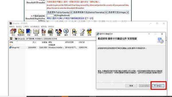 CIMG7169.jpg