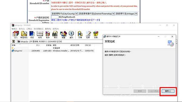 CIMG7172.jpg