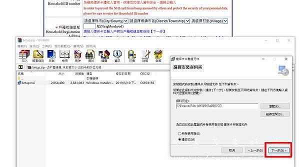 CIMG7171.jpg