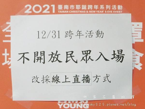 CIMG1878.JPG