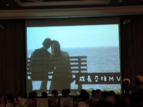 小微訂婚 (133).JPG