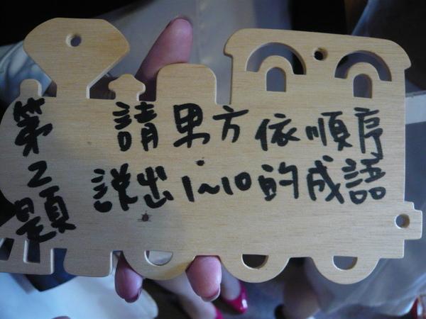 小偉訂婚 (103).jpg