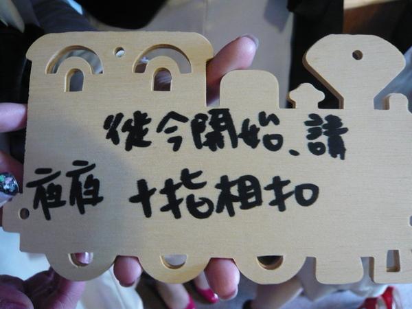 小偉訂婚 (104).jpg