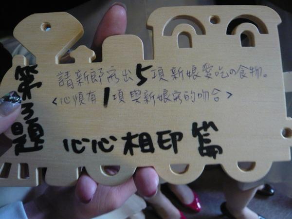 小偉訂婚 (105).jpg
