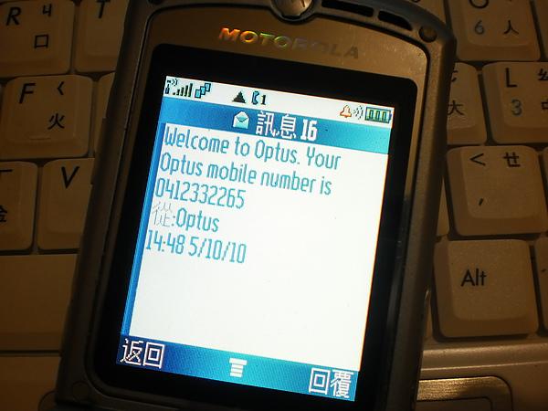 P6140044.JPG