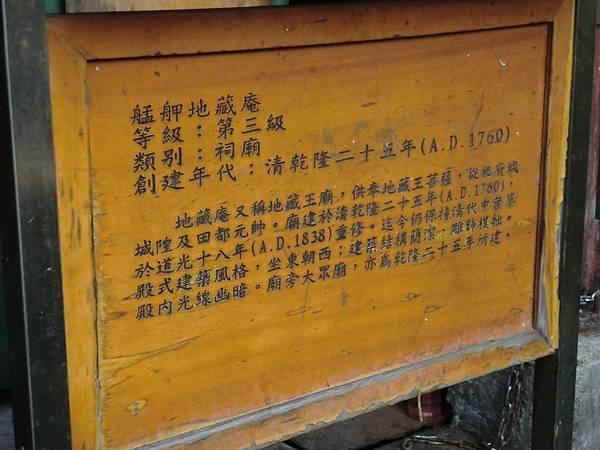 CIMG1348.JPG