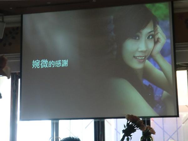 小微訂婚 (162).JPG
