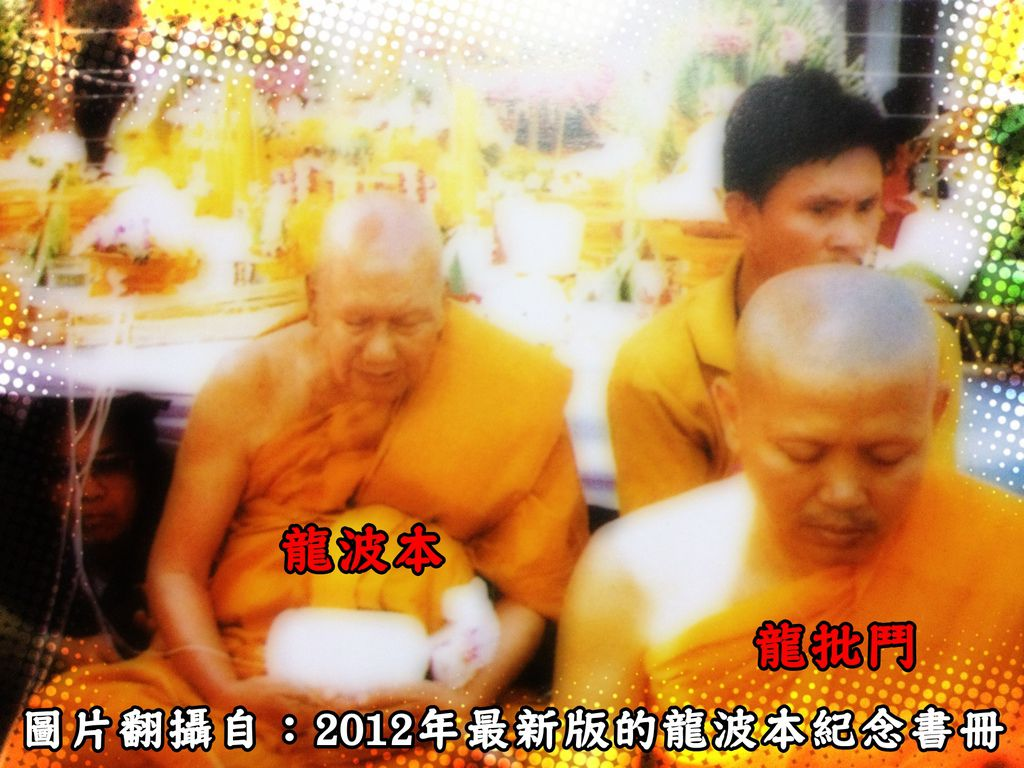 Photo 12-10-13 下午3 54 47
