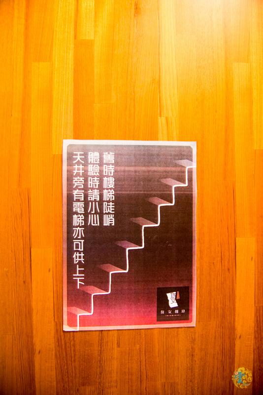 DSC_6480.jpg